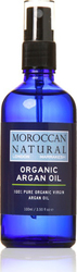 Moroccan Natural Argan Hair Treatment 30ml