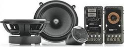 Focal PS 130V