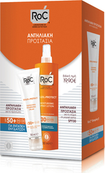 Roc Soleil Protect Quenching Nourishing Cream SPF50 50ml & Body Lotion Spray SPF30 200ml