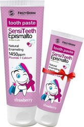 Frezyderm SensiTeeth Epismalto Toothpaste 1.450ppm 50ml & Δώρο Επιπλέον Ποσότητα 35ml