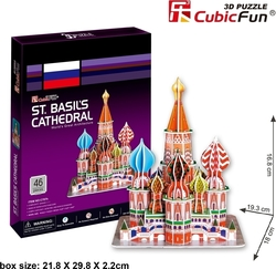 St. Basil's Cathedral (Russia) 46pcs Cubic Fun