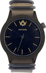 WatchMe Retro Limited Edition 01-0119Brown