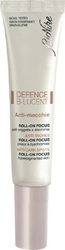 Bionike Defence B-lucent Drop-on Focus Hyperpigmented Skin 15ml