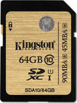 Kingston Ultimate SDXC 64GB U1 (90MB/s)
