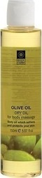 Bodyfarm Olive Oil Dry Oil 150ml