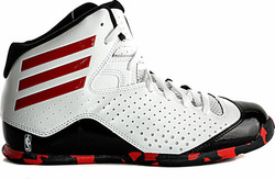 Adidas Next Level Speed IV NBA K AQ8496