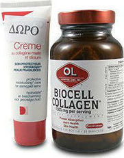 Olympian Labs Biocell Collagen II 100 κάψουλες + Creme Au Collagene 500mg 40ml