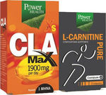 Power Health Xs CLA Max 1900mg 60 κάψουλες + L-Carnitine 15 κάψουλες