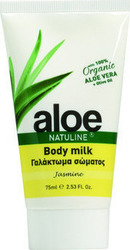 Bodyfarm Natuline Aloe Body Milk Jasmine 75ml