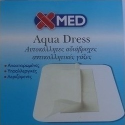 Medisei X-MED Aqua Dress 10Χ15cm 5τμχ