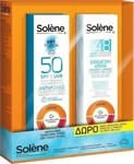 Solene Dry Touch Αντηλιακό Γαλάκτωμα Spray SPF50 150ml & 48hrs After Sun Face & Body Cream 150ml