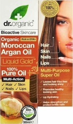 Dr.Organic Moroccan Argan Oil Multi Purpose Super Oil Liquid Gold 50ml