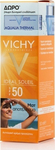 Vichy Ideal Soleil Emulsion Dry Touch SPF50 50ml & Aqualia Thermal 15ml