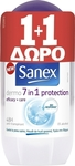 Sanex 7in1 Protection 50ml