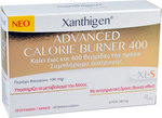 Omega Pharma XL-S Xanthigen Advanced Calorie Burner 400 90 κάψουλες