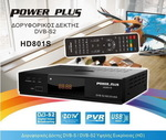 PowerPlus HD801S HD