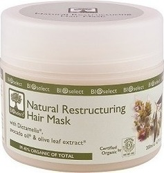 Bioselect Natural Restructuring Hair Mask with Dictamellia, Avocado Oil & Olive Meaf Extract 200ml