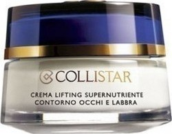 Collistar Eye And Lip Contour Supernourishing Lifting Cream 15ml