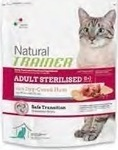 Natural Trainer Adult Sterilized Dry-cured Ham 3kg