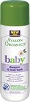 Avalon Organics Baby Shampoo & Body Wash 237ml