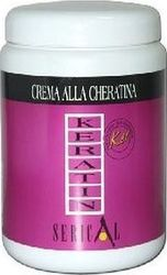 Kallos Serical Keratin Hair Mask 1000ml