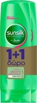 Sunsilk Conditioner Μακριά & Υγιή 2x200ml