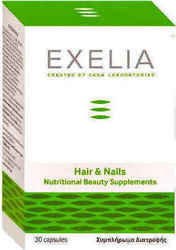 Exelia Hair & Nails 2 x 30 κάψουλες