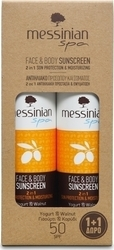 Messinian Spa Face & Body Sunscreen 2 in 1 Protecting & Moisturizing Yogourt & Walnut SPF50 2x100ml