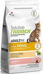 Solution Trainer Adult Sensi Renal Χοιρινό 1.5kg