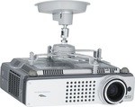 SMS Projector CL F (75mm)
