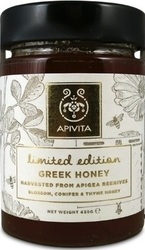 Apivita Μέλι Apigea Limited Edition 430gr