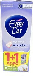 Every Day Normal All Cotton 2x20τμχ