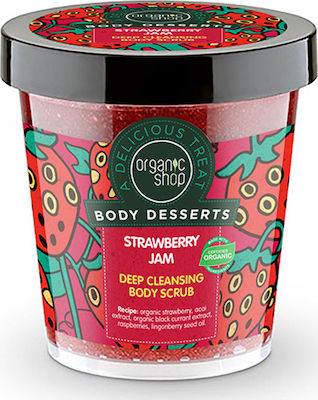 Organic Shop Organic Shop Body Desserts Strawberry Jam Deep Cleansing Body Scrub 450ml
