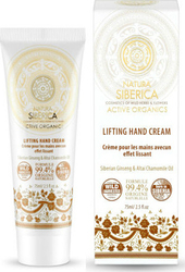 Natura Siberica Cosmos Lifting Hand Cream 75ml
