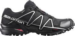 Αθλητικά Παπούτσια Salomon - Skroutz.gr 4d4d71e1129