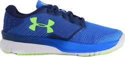 Under Armour Charged Reckless 1288072-464