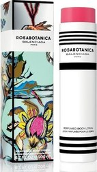 Balenciaga Rosabotanica Body Lotion 200ml