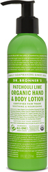 Dr Bronner's Patchouli Lime Hand & Body Lotion 237ml