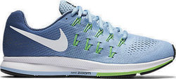 Nike Air Zoom Pegasus 33 831356-402