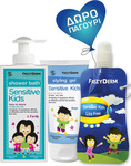 Frezyderm Sensitive Kids Shower Bath 200ml & Styling Gel 100ml & Δώρο Αναδιπλούμενο Παγούρι