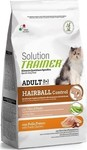 Solution Trainer Adult Hairball Control Chicken 1.5kg