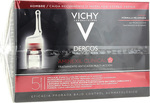 Vichy Dercos Aminexil Clinical 5 Men 42x6ml