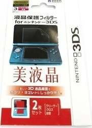 Hori Screen Protector 3DS