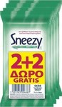 Mega Disposables Sneezy 4x15τμχ (2+2)