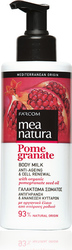 Farcom Mea Natura Pomegranate Body Milk Anti-Ageing & Cell Renewal 250ml