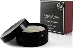 Edwin Jagger Sandalwood Shaving Soap 65gr