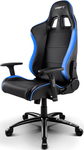 Gaming Chair DR200 DR200BL
