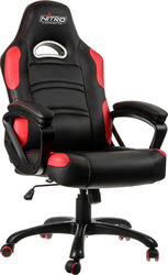 C80 Comfort Gaming Chair – Black-Red