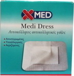 Medisei Xmed Medi Dress 25cm x 10cm 5τμχ