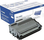 Brother TN-3480 Black Toner High Yield